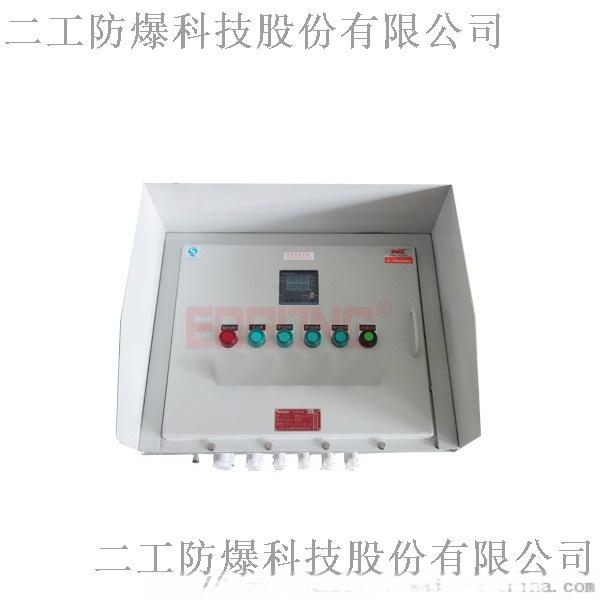二工與操作機構互鎖聯動性能可靠的防爆配電控制箱836069165