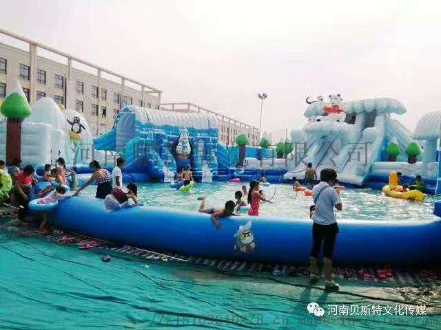 大型水上游乐设施 租售租赁841973642