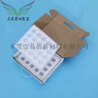 東莞常平珍珠棉品牌廠家859726005
