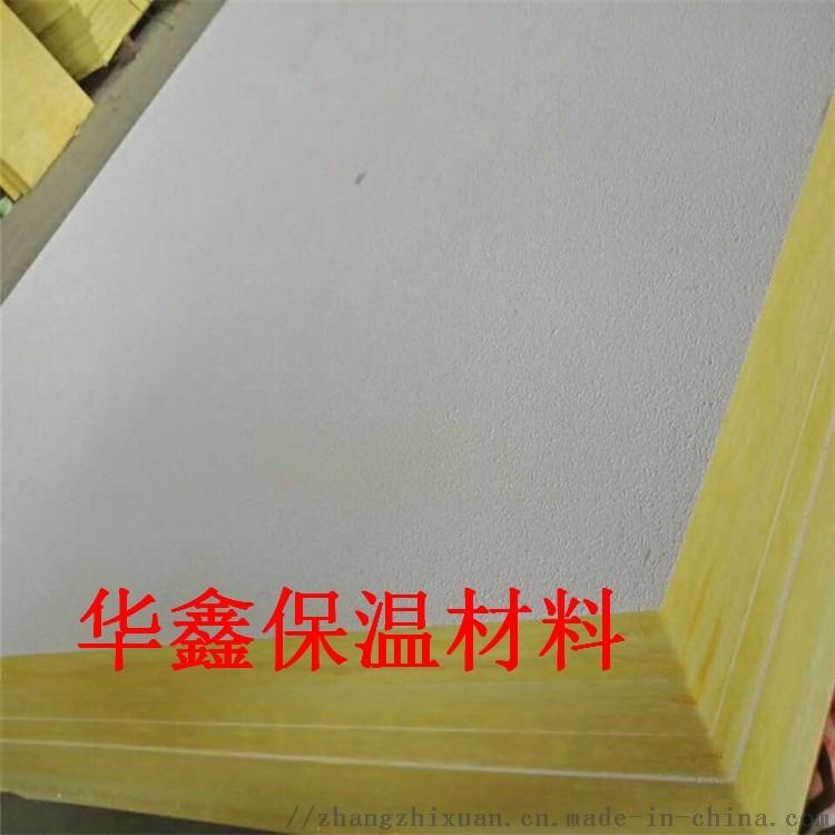 厂家生产硅酸钙穿孔吸音板 墙面隔音板116138042