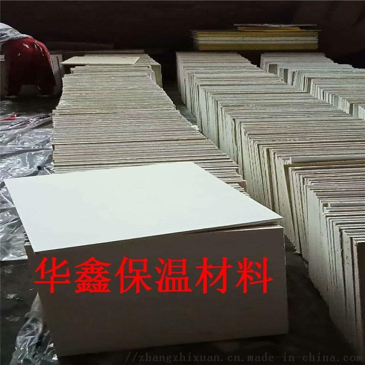 厂家生产硅酸钙穿孔吸音板 墙面隔音板116138032