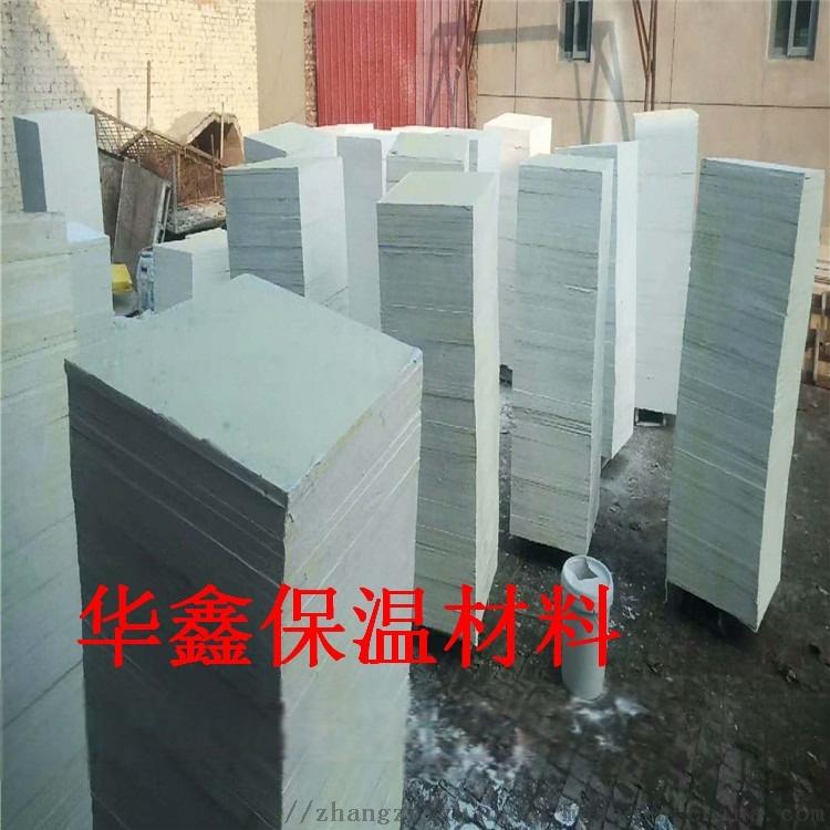 厂家生产硅酸钙穿孔吸音板 墙面隔音板116138022
