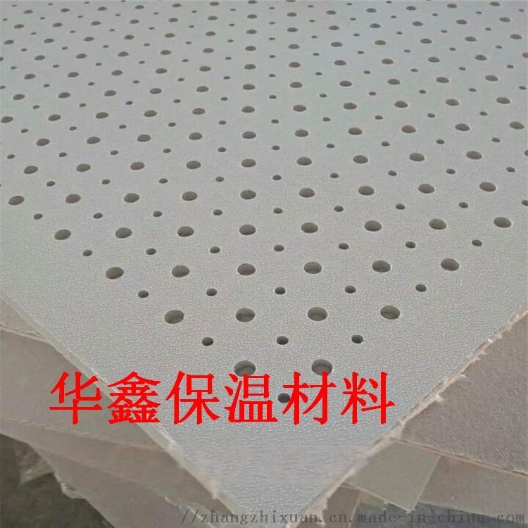 厂家生产硅酸钙穿孔吸音板 墙面隔音板116137942