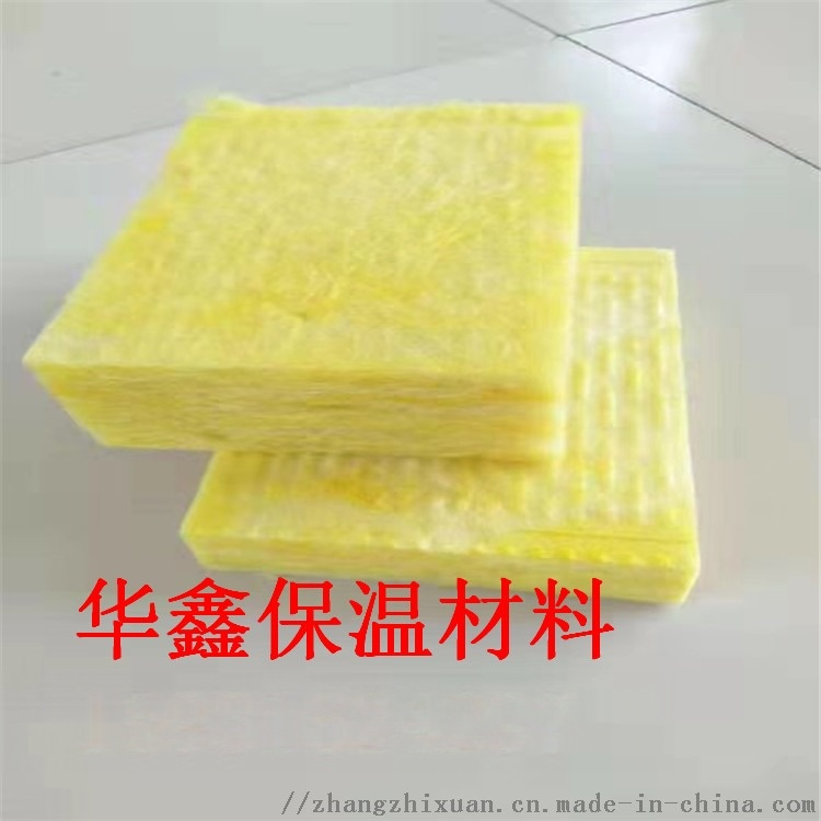 厂家生产硅酸钙穿孔吸音板 墙面隔音板116137962