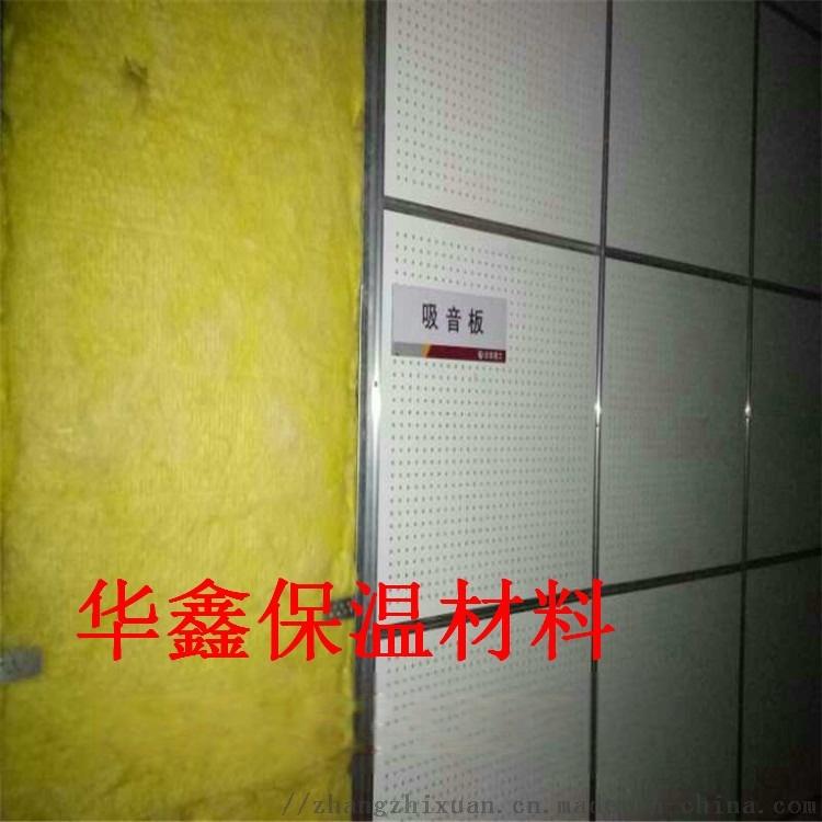 厂家生产硅酸钙穿孔吸音板 墙面隔音板116137972