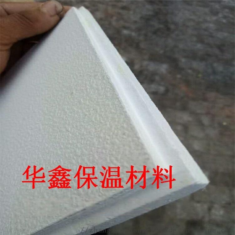 厂家生产硅酸钙穿孔吸音板 墙面隔音板116137982