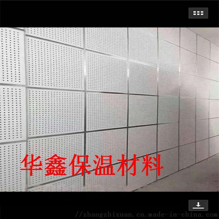 厂家生产硅酸钙穿孔吸音板 墙面隔音板116137992