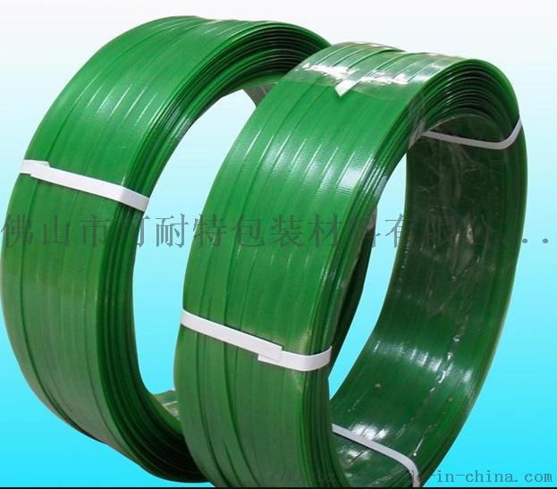 惠州PET塑鋼帶生產廠家858558785