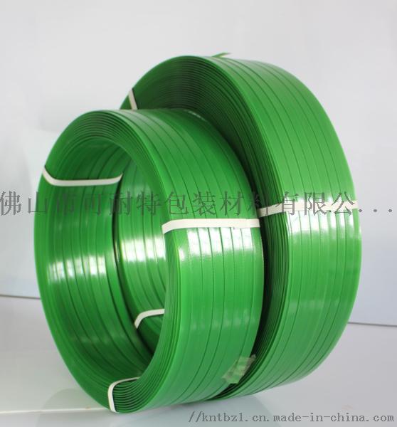 惠州PET塑鋼帶生產廠家858558805