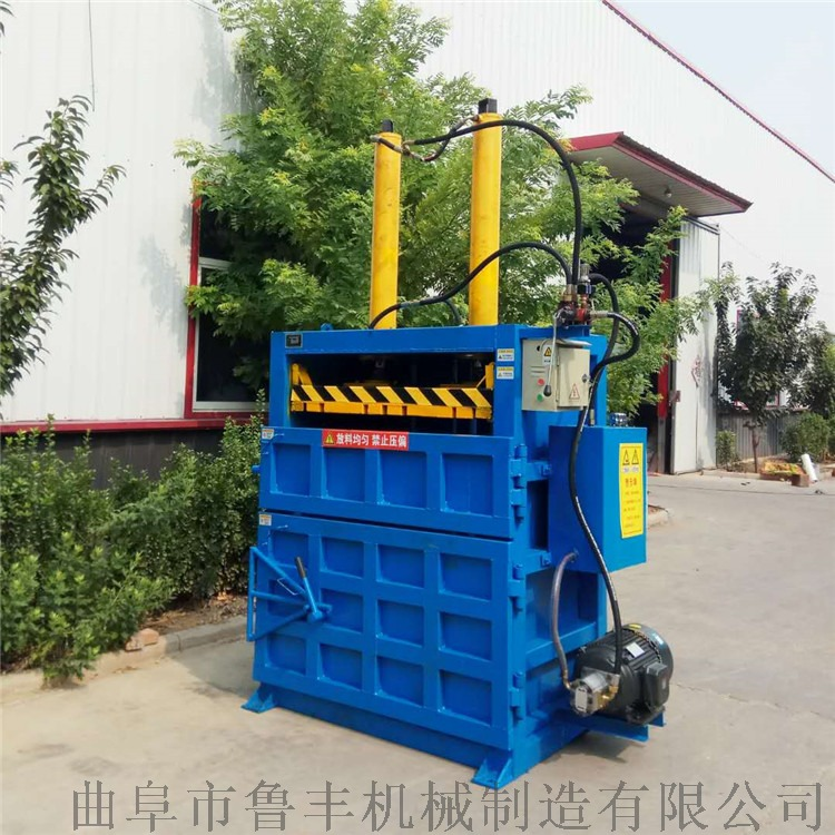 供应多吨位立式全自动打包机报价100785842