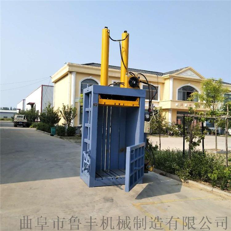 供应多吨位立式全自动打包机报价100785852