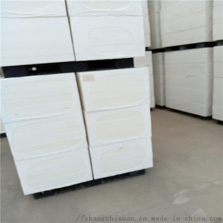 A级硅质聚苯板 EPS外墙保温板 厂家直销116211702