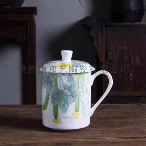 茶杯陶瓷 商务杯定制 大容量杯子 定制加字水杯114290075