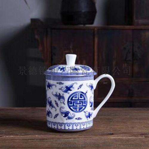 茶杯陶瓷 商务杯定制 大容量杯子 定制加字水杯114290095