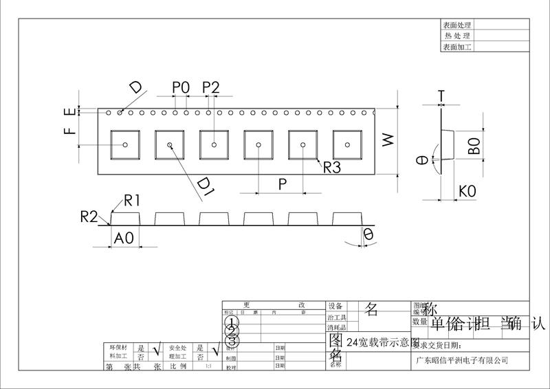 8mmSMD元器件塑胶载带 佛山高透黑色塑胶载带116310415