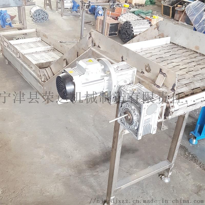水槽鏈板輸送機8.jpg