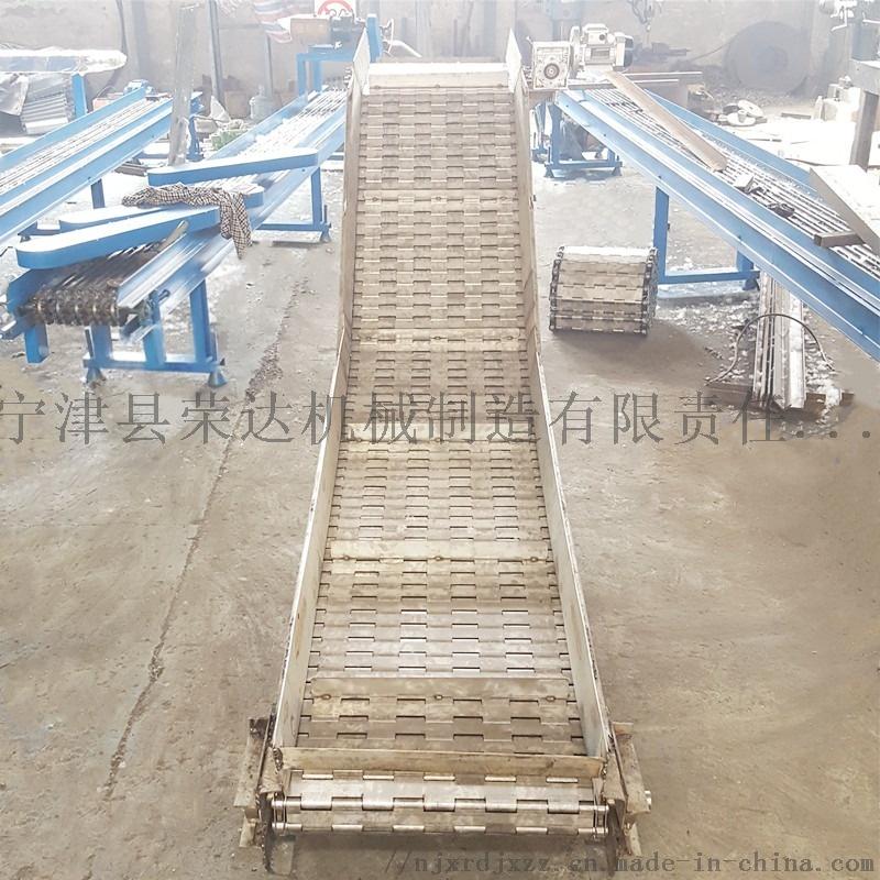 水槽鏈板輸送機10.jpg