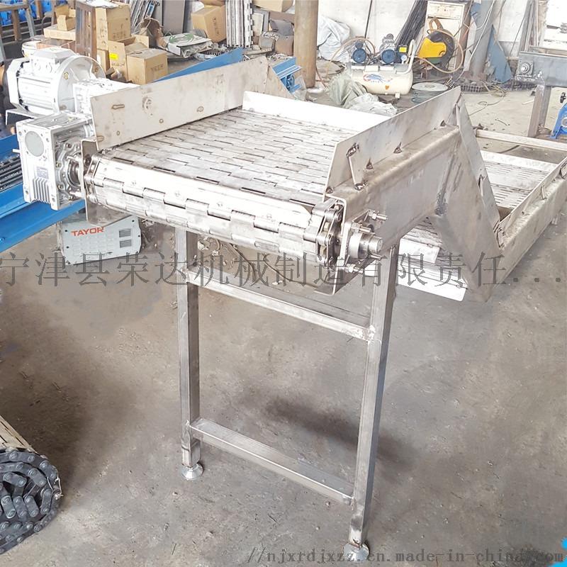 水槽鏈板輸送機12.jpg