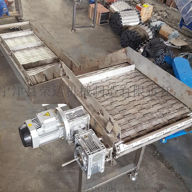 水槽鏈板輸送機7.jpg