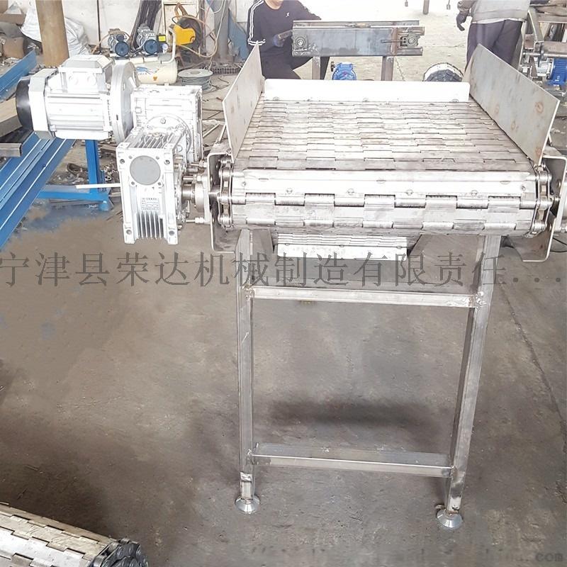水槽鏈板輸送機3.jpg