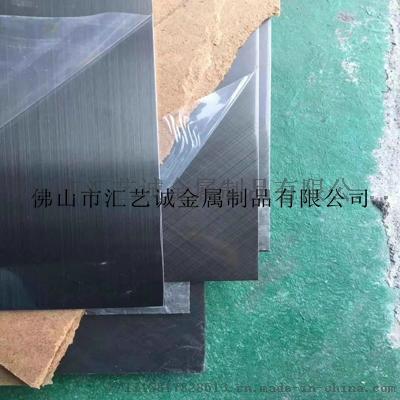 mmexport1557716198075.jpg