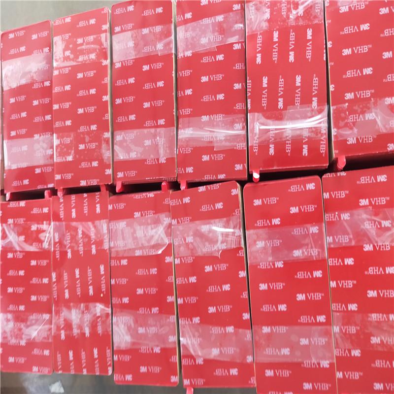 苏州双面胶 3MVHB双面胶模切 双面胶冲型116446665