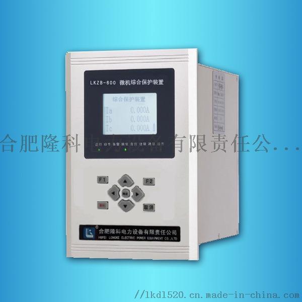 絕緣監測裝置   絕緣在線監測裝置860668295