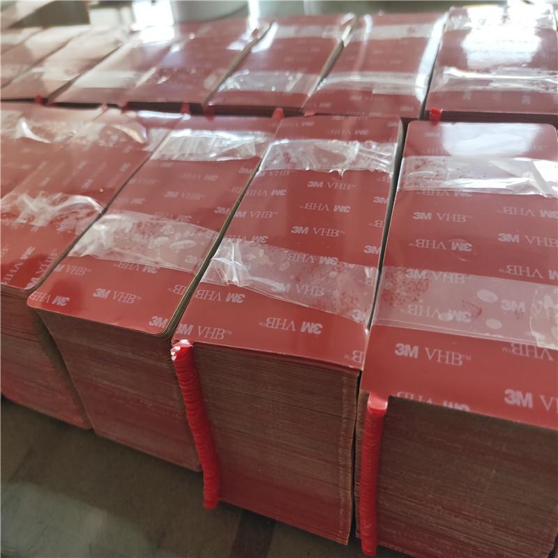 蘇州雙面膠 3MVHB雙面膠模切 雙面膠衝型116446655