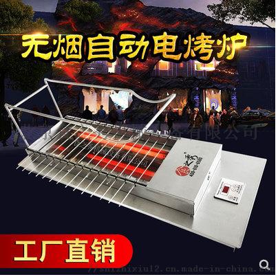 豐茂燒烤設備定製加工燒烤桌椅113706462