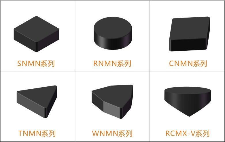 粗车加工高锰钢-CBN刀具BN-K1牌号大余量加工116604472