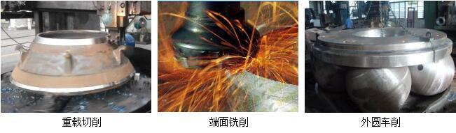 高锰钢粗车刀具-PCBN刀具BN-K1牌号116604762