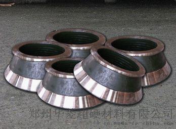 粗车加工高锰钢-CBN刀具BN-K1牌号大余量加工116604392