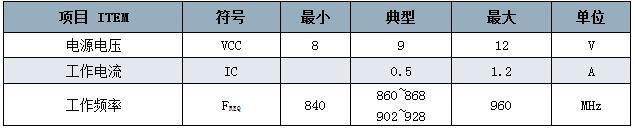 8282BK-2.jpg