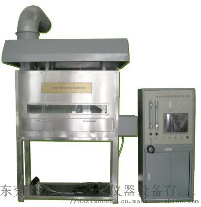 DX8401铺地材料辐射热通量.jpg