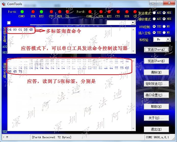 3 通讯协议2.jpg