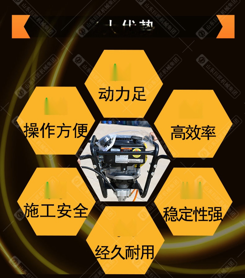BXZ-2双人背包钻机_04.jpg