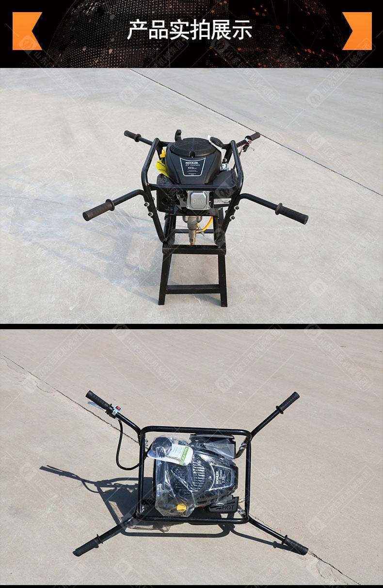 BXZ-2双人背包钻机_10.jpg