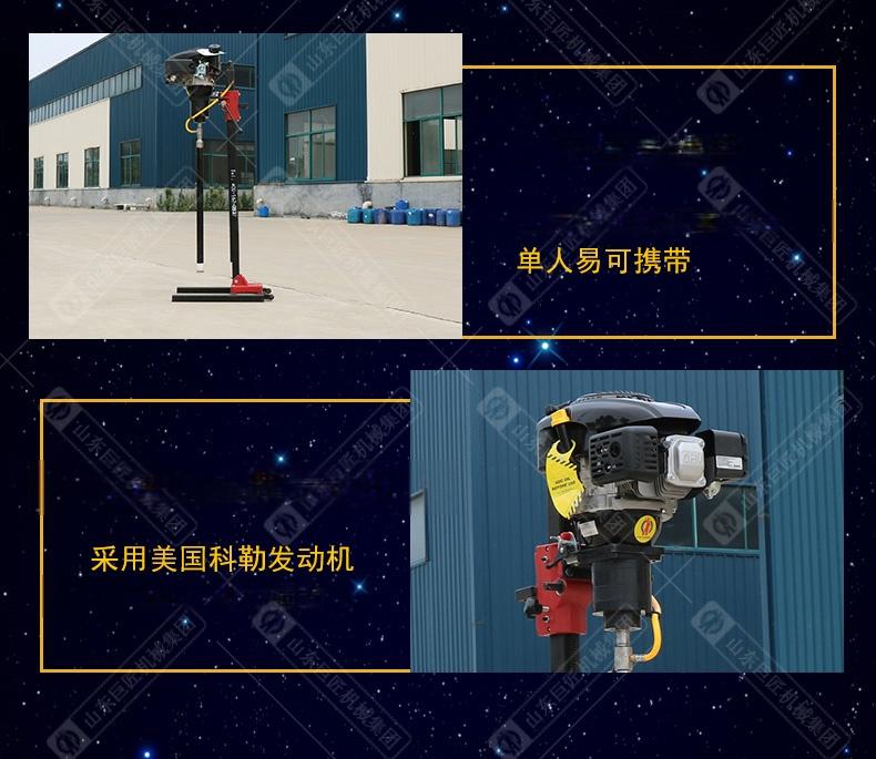 BXZ-2L立式背包钻机_06.jpg