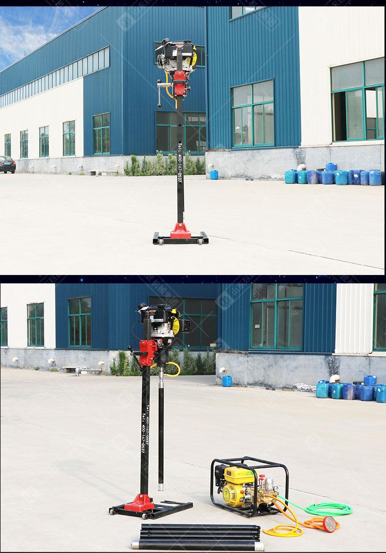 BXZ-2L立式背包钻机_10.jpg
