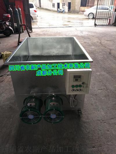 五味子烘乾機,五味子烘乾機價格116429502