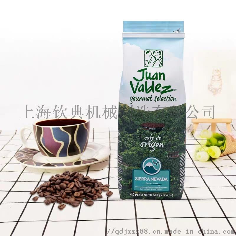 咖啡豆4.jpg