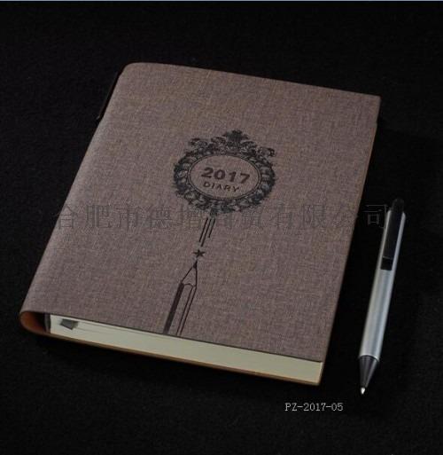 合肥礼品笔记本套装定做合肥笔记本批发加印广告782081465