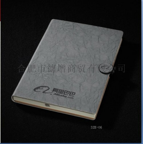合肥礼品笔记本套装定做合肥笔记本批发加印广告782081475