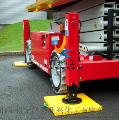 吊车支腿垫板 耐磨损吊车垫脚板 聚乙烯吊车支腿垫板116054172