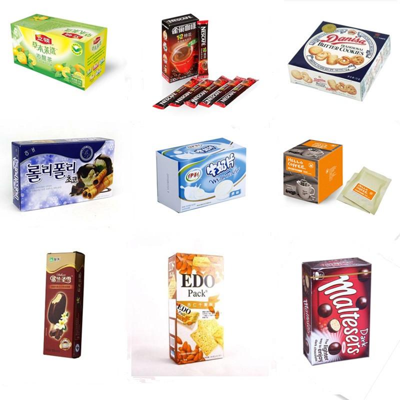 餅乾裝盒機   月餅裝盒機100909395