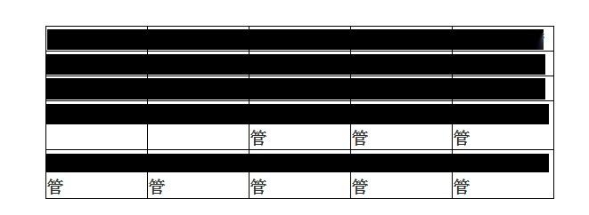 方管規格圖.png