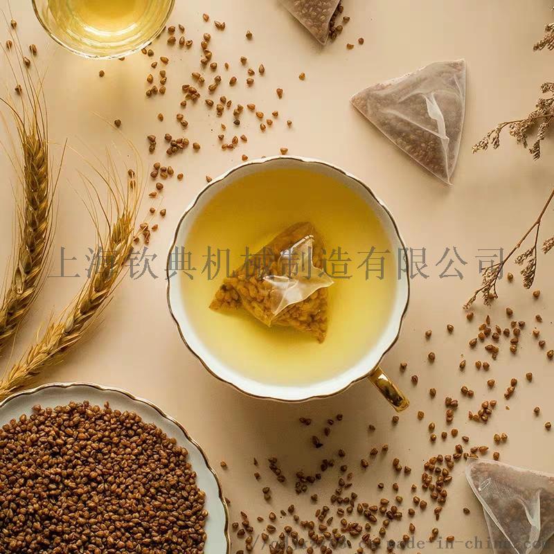 三角包桂花茶包装机、苦荞茶包装机、大麦茶包装机116356445