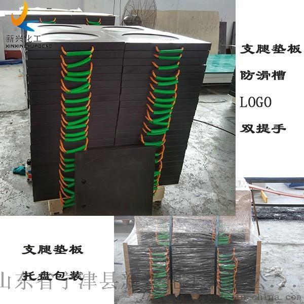 【吊車墊板】高承重吊車墊板A韌性強吊車墊板不斷裂115074762