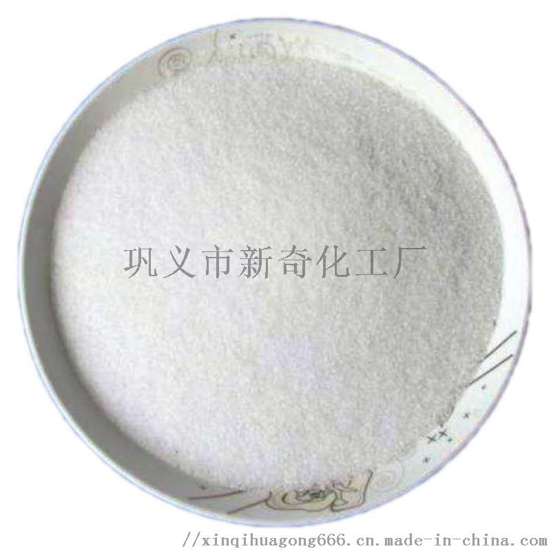 聚丙烯酰胺06.jpg
