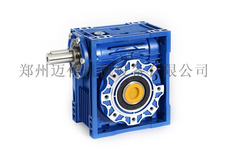 蜗轮蜗杆减速机 (3).JPG